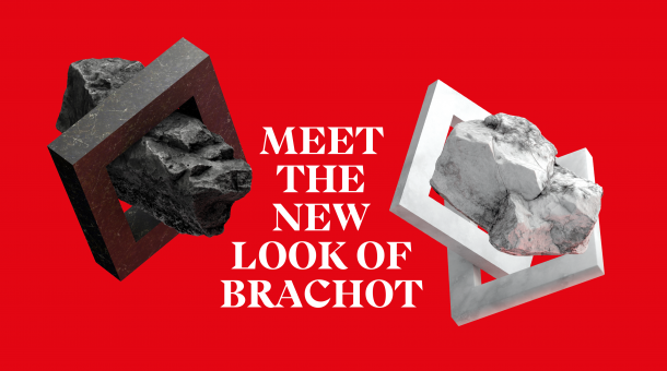 Meet the new look of Brachot